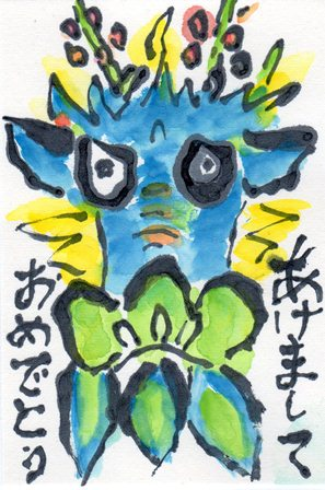 年ガ状2012028.jpg