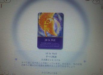 2012010101180001.jpg