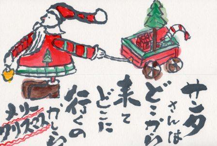 クリスマス011.jpg